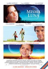 La misma luna cines argentinos for Mural la misma luna