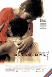 Big bang love