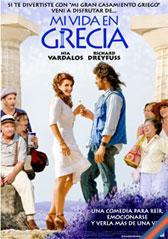 Mi vida en Grecia