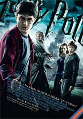 Harry Potter y el misterio del principe - The IMAX experience