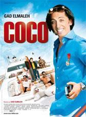 La gran fiesta de Coco