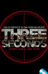Tres segundos